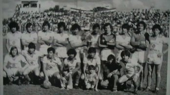 san2bmiguel2b1984